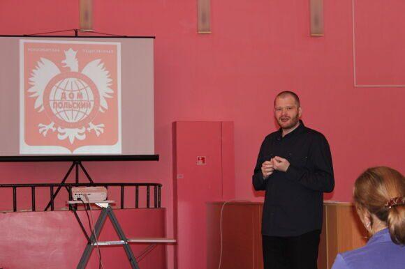 Prezentacja Nowosybirsk